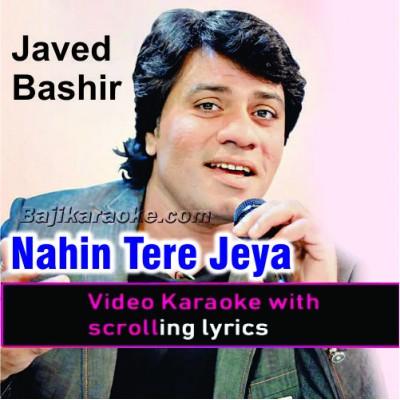Nahin Tere Jeha Hor Disda - Remix - Video Karaoke Lyrics