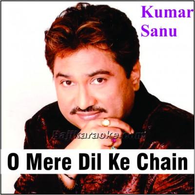 O Mere Dil Ke Chain - Karaoke Mp3