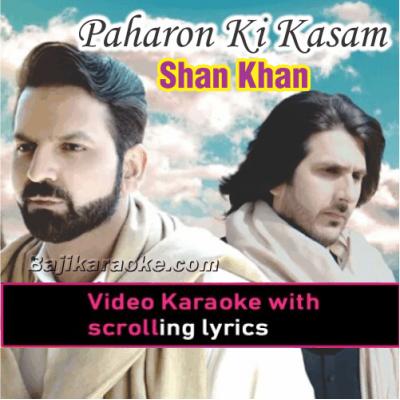 Paharon Ki Kasam - Video Karaoke Lyrics