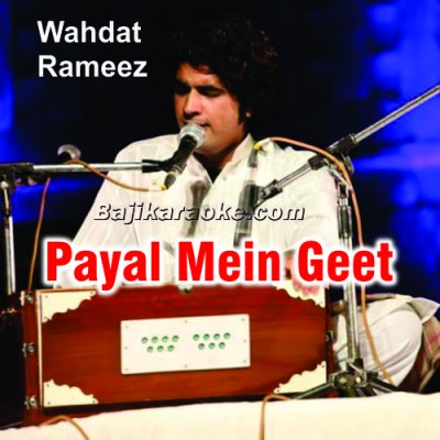 Payal Mein Geet Chham Chham Ke - Karaoke Mp3