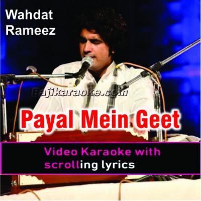 Payal Mein Geet Chham Chham Ke - Video Karaoke Lyrics