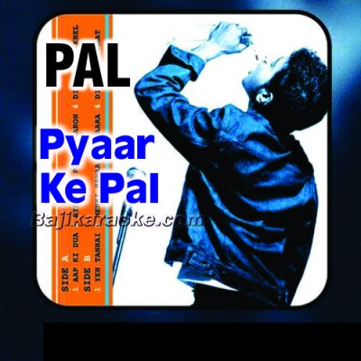 Pyaar Ke Pal - Improvised Version - Karaoke Mp3