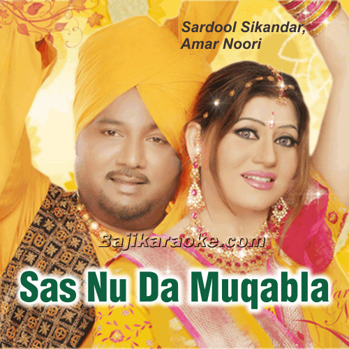 Sas Nu Da Muqabla - Without Chorus - Karaoke Mp3
