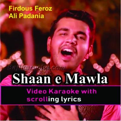 Shaan e Mawla - Manqabat - Video Karaoke Lyrics