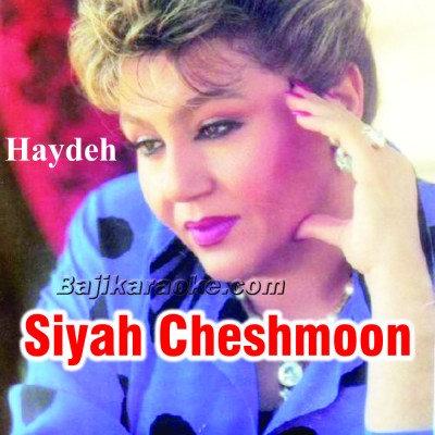 Siyah Cheshmoon - Percian - Karaoke Mp3