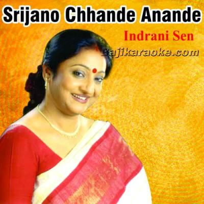 Srijano Chhande Anande - Bangla - Karaoke Mp3