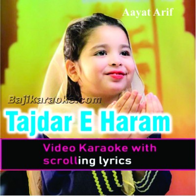 Tajdar E Haram - Nasheed Kalam - Video Karaoke Lyrics