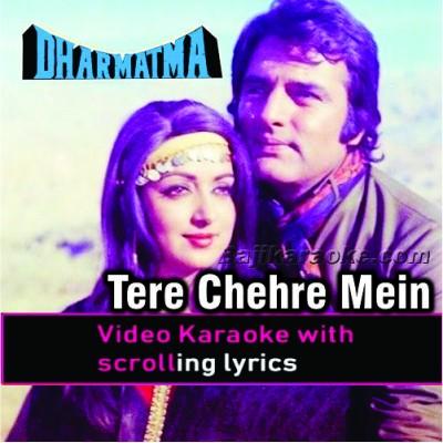 Tere Chehre Mein Woh Jadu Hai - Video Karaoke Lyrics