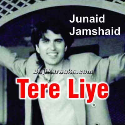 Tere Liye Hai Mera Dil Meri Jaan - Karaoke Mp3