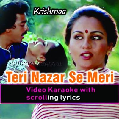 Teri Nazar Se Meri Nazar Ka - Video Karaoke Lyrics