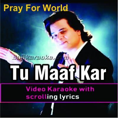 Tu Maaf Kar - Christian - Video Karaoke Lyrics