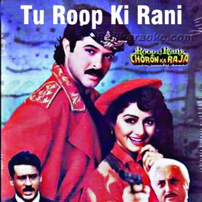 Tu Roop Ki Rani Main Choron Ka Raja - Karaoke Mp3