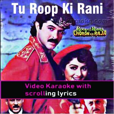 Tu Roop Ki Rani Main Choron Ka Raja - Video Karaoke Lyrics