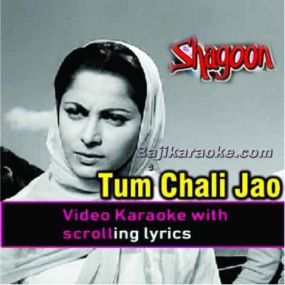 Tum Chali Jao Gi Parchhaiyan - Video Karaoke Lyrics