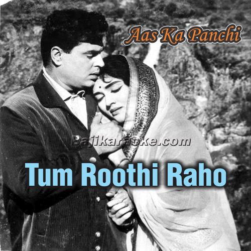 Tum Roothi Raho - Karaoke Mp3