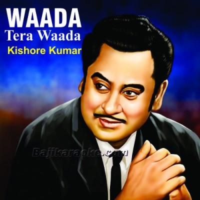 Wada Tera Wada - Female version - Karaoke Mp3