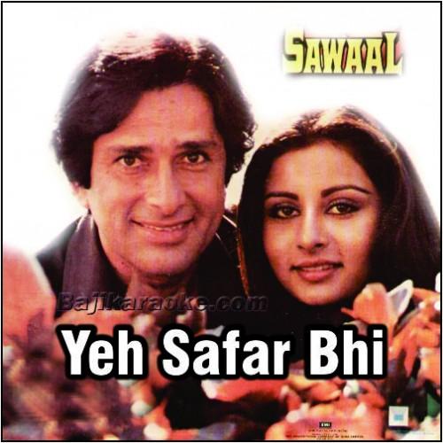 Yeh Safar Bhi Kitna Suhana - Karaoke Mp3
