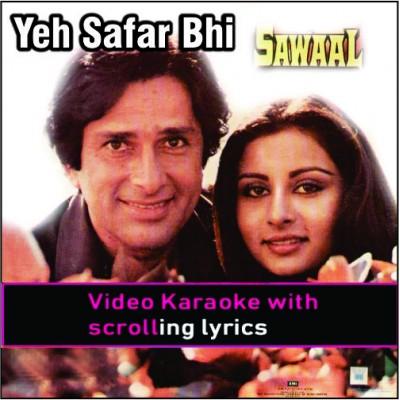 Yeh Safar Bhi Kitna Suhana - Video Karaoke Lyrics