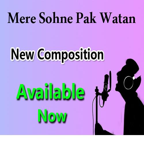 Mere Sohne Pak Wata Pe Rabb Rehman Ka Saya Hai - New Composition Available