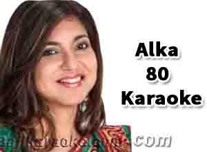 Alka Karaoke