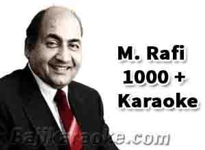 Noor Jahan All Karaoke