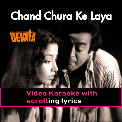 Chand Chura Ke Laya Hoon - Video Karaoke Lyrics