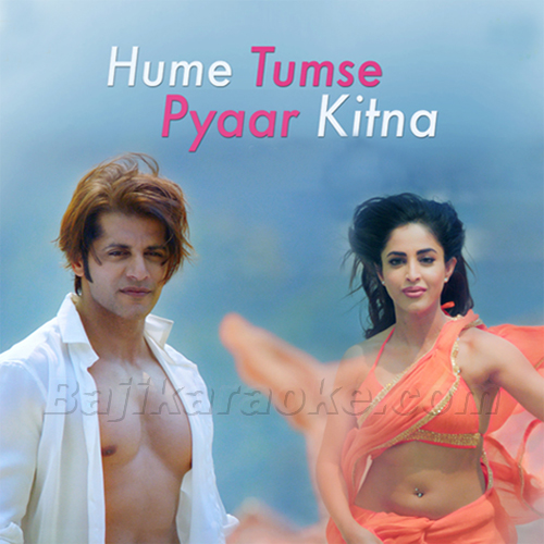 Hamen Tumse Pyar Kitna - Thumri Version - Karaoke Mp3