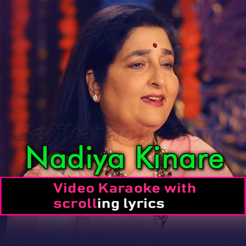 Nadiya Kinare Hiray Aai Kangna - Video Karaoke Lyrics