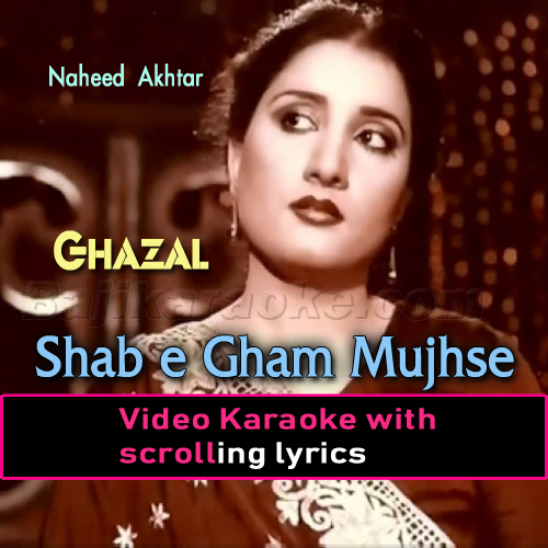 Shabe Gham Mujhse Milkar Aise Royi - Video Karaoke Lyrics