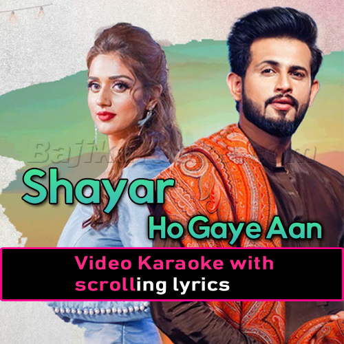 Shayar - Video Karaoke Lyrics