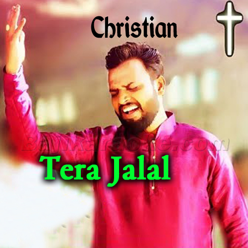 Tera Jalal - Christian - Karaoke Mp3