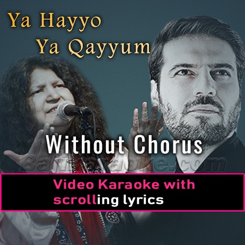 Ya Hayyo Ya Qayyum - Without Chorus - Video Karaoke Lyrics